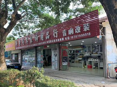 景洪安装门店